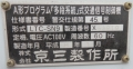 kurashikicitymizushimachuokoenhigashisignal1407-22.jpg