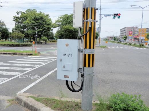 kurashikicitymizushimachuokoenkitasignal1407-16.jpg
