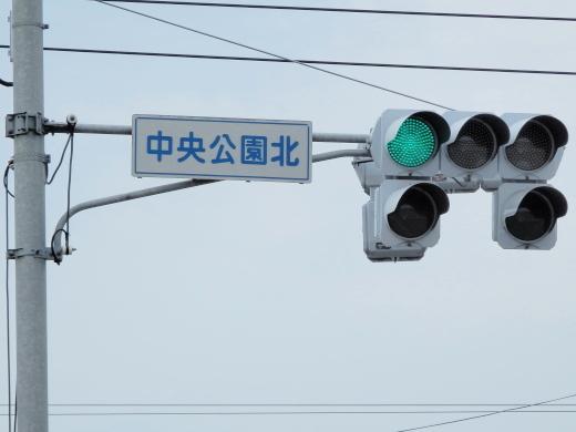 kurashikicitymizushimachuokoenkitasignal1407-4.jpg