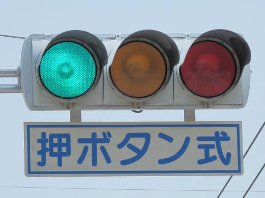 kurashikicitymizushimahigashiyayoichodaiichiparksignal1405-3.jpg