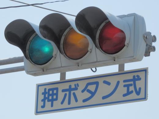 kurashikicitymizushimahigashiyayoichodaiichiparksignal1405-4.jpg