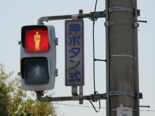 kurashikicitymizushimahigashiyayoichodaiichiparksignal1405-6.jpg