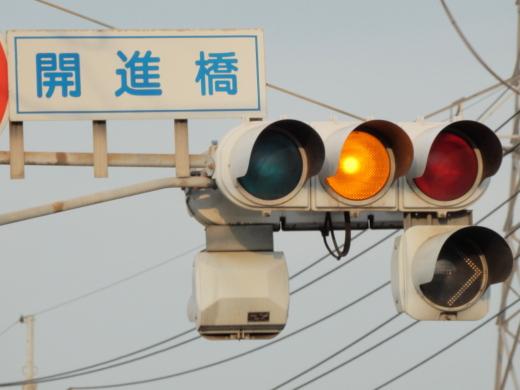 kurashikicitymizushimakaishinhashisignal1407-5.jpg