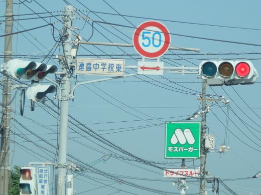 kurashikicitytsurajimachugakkohigashisignal1407-3.jpg