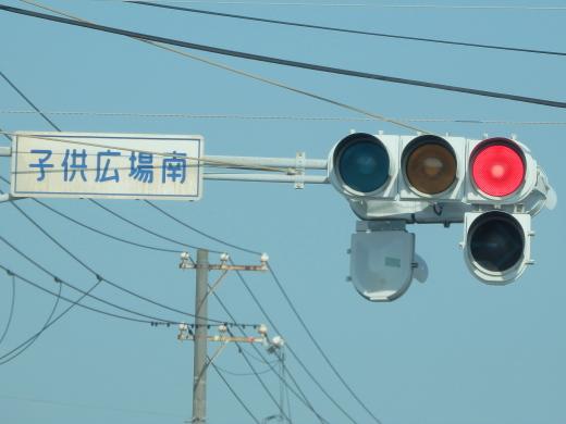 kurashikicitytsurajimakodomohirobaminamisignal1407-1.jpg