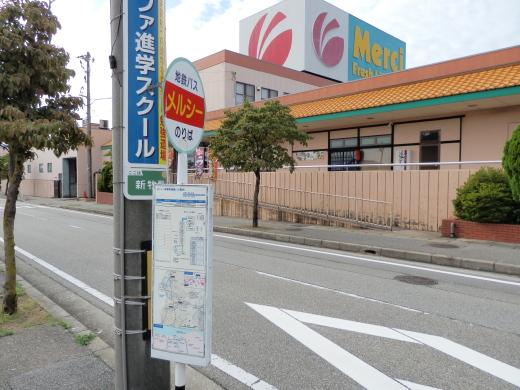 kurobecityshoppingcentermerci1408-4.jpg