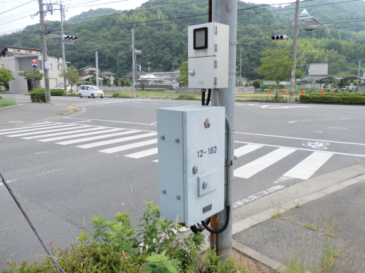 lifeparkkurashikinortheastsignal1406-16.jpg