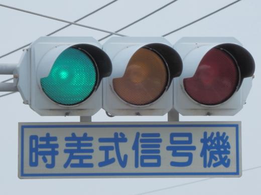 lifeparkkurashikinortheastsignal1406-2.jpg