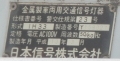 lifeparkkurashikinortheastsignal1406-4.jpg