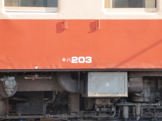 mizushimarinkairailway1405-17.jpg
