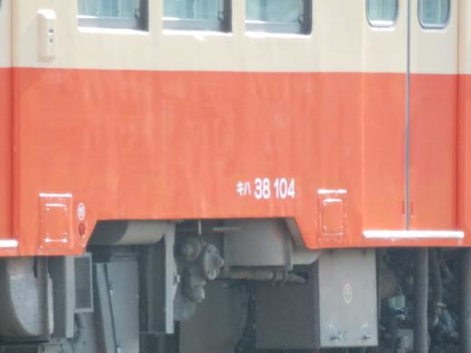 mizushimarinkairailway1405-9.jpg