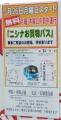 nishinachainstorehiroe1406-12.jpg