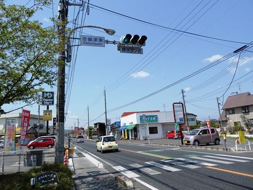 okayamakitawardkibitsuhigashisignal140423-11.jpg