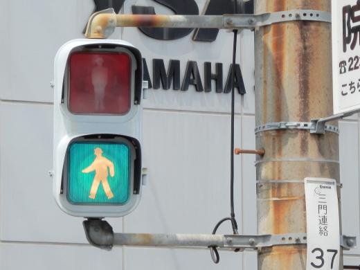 okayamakitawardkokijuniorhighschoolsouthwestsignal1406-14.jpg