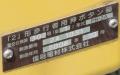 okayamakitawardshinjoshimo1407-14.jpg