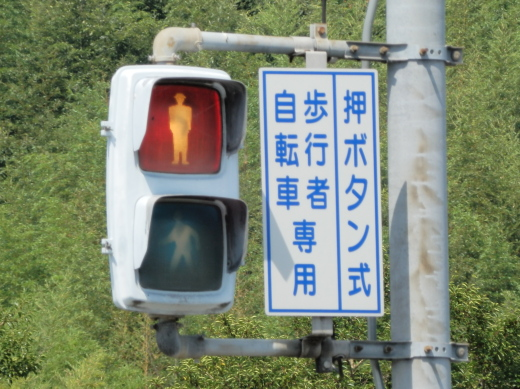 okayamakitawardshinjoshimo1407-8.jpg