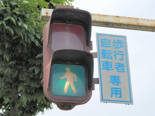 okayamakitawardyoshimunesignal1405-16.jpg