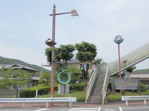 okayamakitawardyoshimunesignal1405-18.jpg
