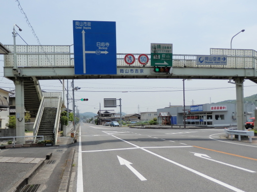 okayamakitawardyoshimunesignal1405-6.jpg