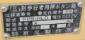 okayamaminamiwardsoneelementaryschoolsouthsignal1406-16.jpg