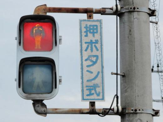 okayamaminamiwardsoneelementaryschoolsouthsignal1406-6.jpg