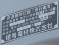 okayamanakawardomachisignal1407-13.jpg