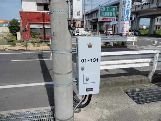 okayamanakawardomachisignal1407-15.jpg