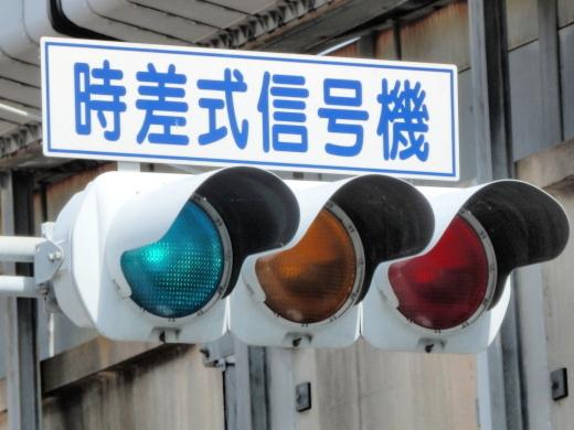 okayamanakawardomachisignal1407-9.jpg