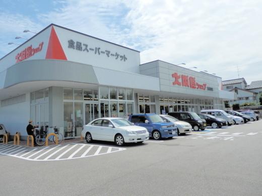 osakayashoptaikoyama1408-1.jpg