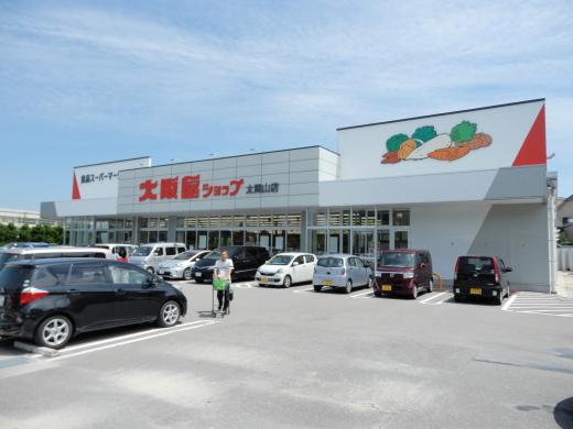 osakayashoptaikoyama1408-2.jpg