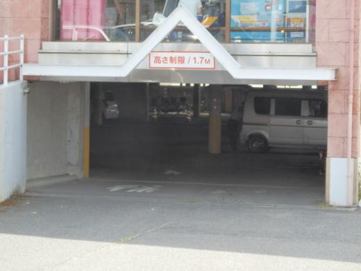 sanyomarunakaomachi1407-4.jpg