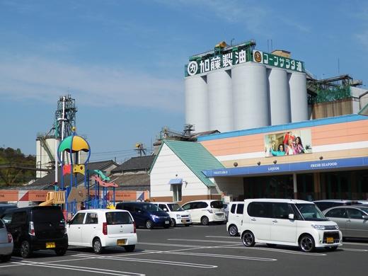 sanyomarunakauno1404-6.jpg