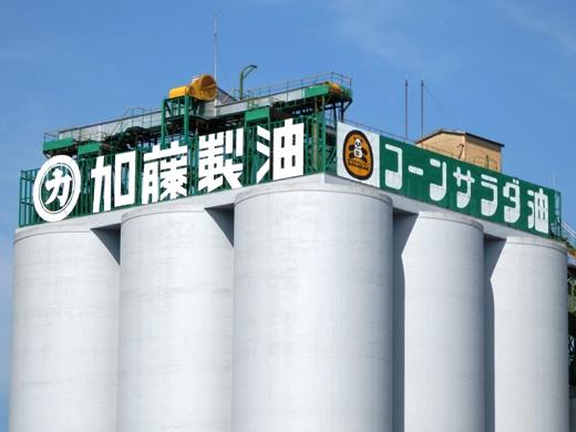 sanyomarunakauno1404-7.jpg