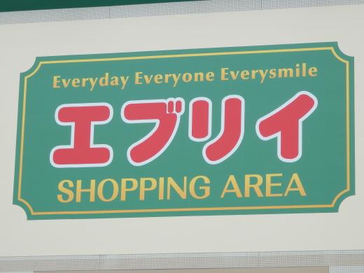 sendoichibankaneverytsurajima1407-1.jpg
