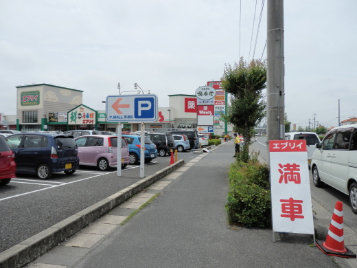 sendoichibankaneverytsurajima1407-5.jpg