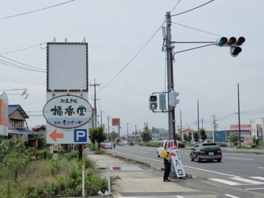 sendoichibankaneverytsurajima1407-6.jpg