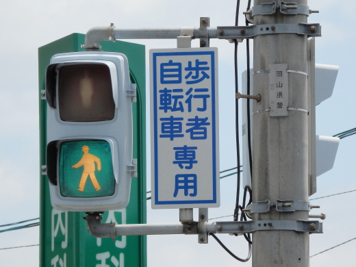 sojacitykushirofunayamabridgesignal1405-14.jpg