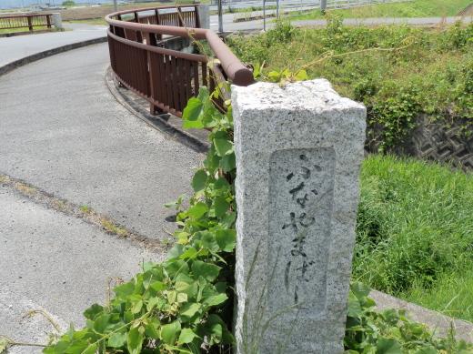 sojacitykushirofunayamabridgesignal1405-4.jpg