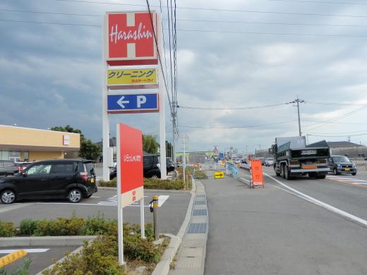 supermarketharashinuozu1408-3.jpg