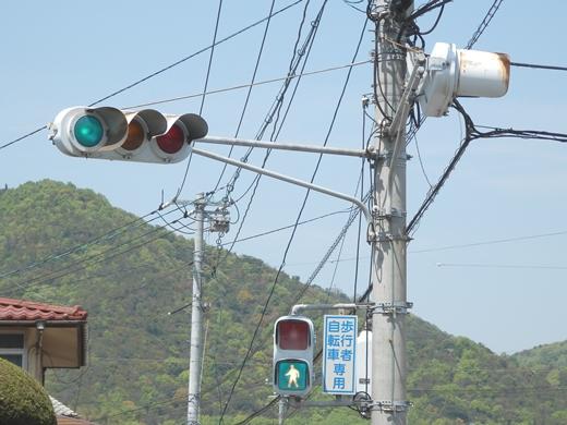 tamanocitytaikawajiribridgesignal1404-14.jpg