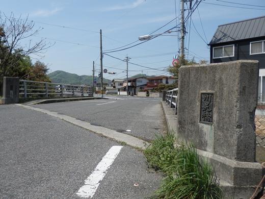 tamanocitytaikawajiribridgesignal1404-4.jpg