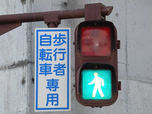 tamanokeirinjoiriguchisignal1404-11.jpg