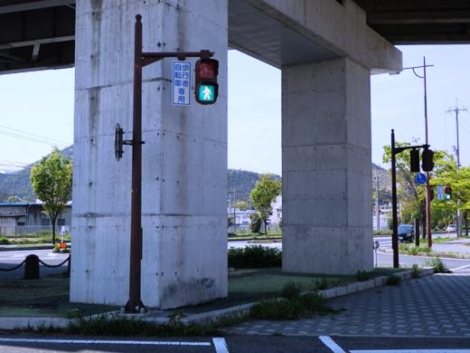 tamanokeirinjoiriguchisignal1404-13.jpg