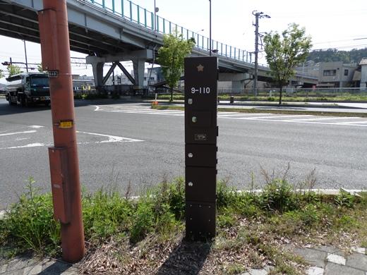 tamanokeirinjoiriguchisignal1404-18.jpg