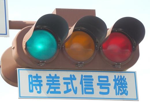 tamanokeirinjoiriguchisignal1404-3.jpg