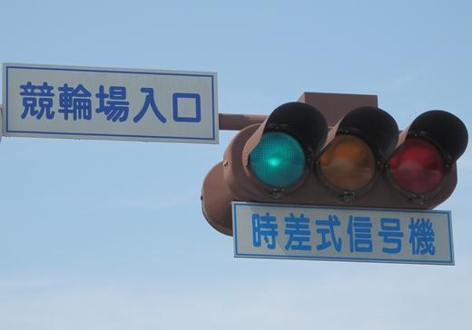 tamanokeirinjoiriguchisignal1404-4.jpg