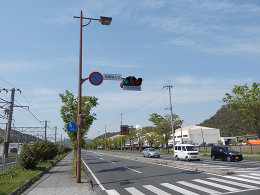 tamanokeirinjoiriguchisignal1404-6.jpg