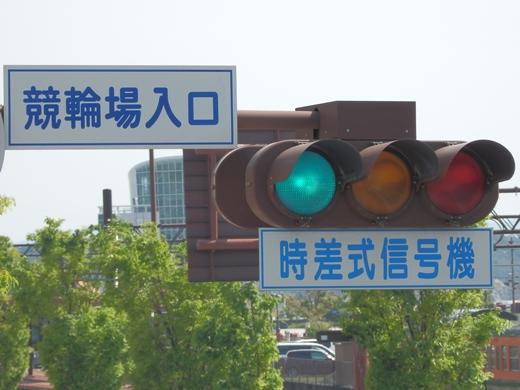 tamanokeirinjoiriguchisignal1404-8.jpg