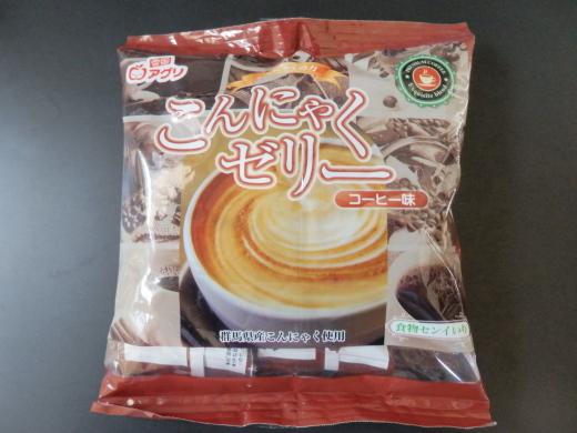 yukiguniagurikonjacjellycoffee1407-1.jpg