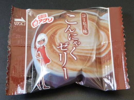 yukiguniagurikonjacjellycoffee1407-3.jpg